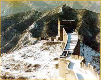Fig. 1 The Great Wall at Badaling Pass, Beijing