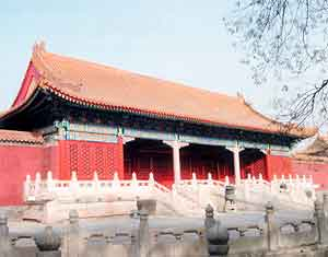 Fig. 2 View of the newly restored Wuying Hall in the Forbidden City complex, Beijing