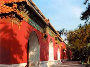 Fig. 1 Taimiao, one of the recently restored large imperial temples in Beijing