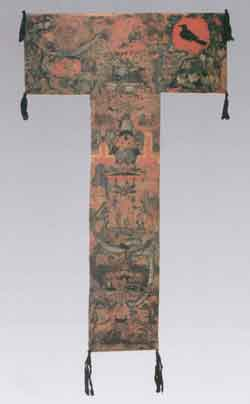 Illustration 7. Mawangdui, Han tomb no. 3, painting on silk (<i>bohua</i>) found in coffin no. 1.