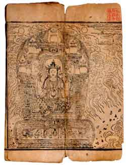 Buddhist sutra the printing of which was commissioned by Zheng He