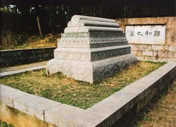 Grave of Zheng He at the foot of Niushoushan mountain, Nanjing