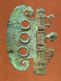 A 'northern style'bronze battle-axe from the late period of the Shang dynasty