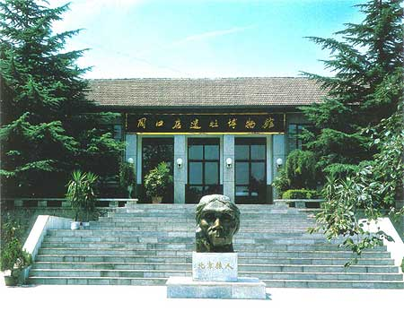 Exterior view of the Peking Man Site Museum