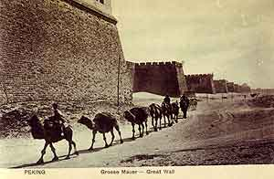 Fig. 12 A late-19th century postcard showing a photograph of a camel train outside the walls of Beijing.