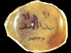 Fig. 4 Underglaze green glaze pottery shard with Arabic motif, late Tang or Five Dynasties.