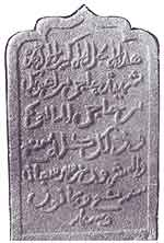 Fig. 10 The latest of the dated Arabic tombstones unearthed in Quanzhou