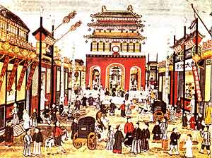 Fig. 1 This old print shows a scene of Qianmen Dajie in the first half of the 19th century.