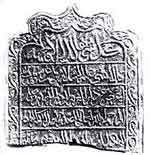 Fig. 10 Tombstone with <i>Thuluth</i> script, Quanzhou, 14th century