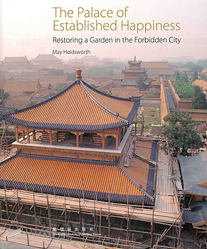 Cover of The Palace of Established Happiness