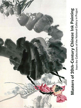 Cover of Masters of 20th-Century Chinese Ink Painting from the Collections of the National Gallery in Prague*