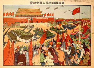 Artistic images of the liberation of Beiping and the founding of the Peoples' Republic of China