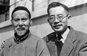Liu with father