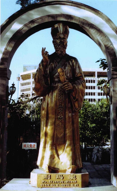 Matteo Ricci: Shaped by the Chinese